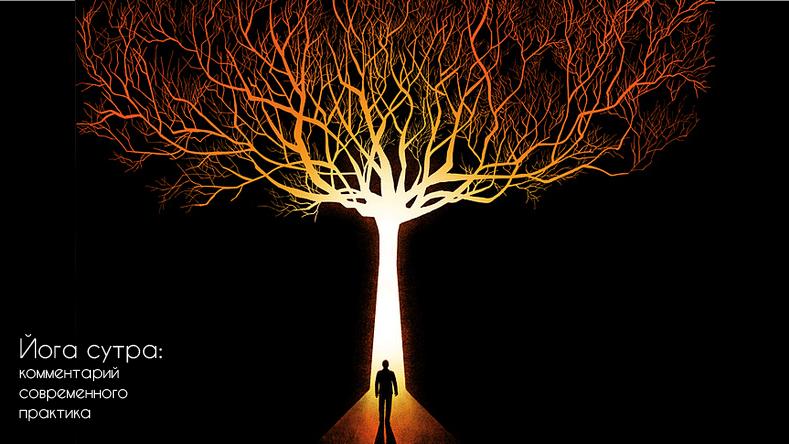 sposobnost-k-meditacii-i-sostoyanie-uchenichestva