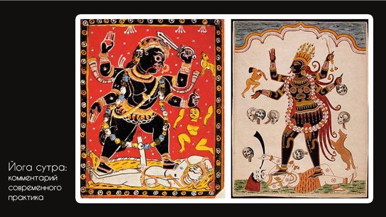 sverxestestvennye-sushhestva-vs-potokovye-lyudi-zagadochnaya-pratyaya-sutra-1-19